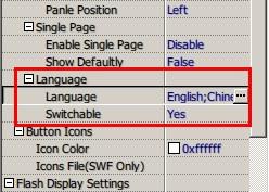 Flip Pdf Faq How To Switch The Book Toolbar Language